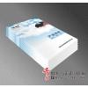 商业画册  千年红摄影设计印刷