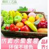 塑料仿真水果假水果仿真香蕉串苹果