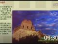 [摄影教程]1-1风光摄影中镜头的选择 (1播放)