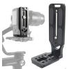通用L型快装板L竖拍板 单反相机三脚架快拆板稳定器L竖拍摄影配件